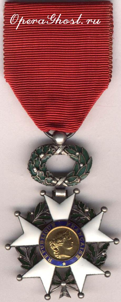 фото орден почетного легиона франция