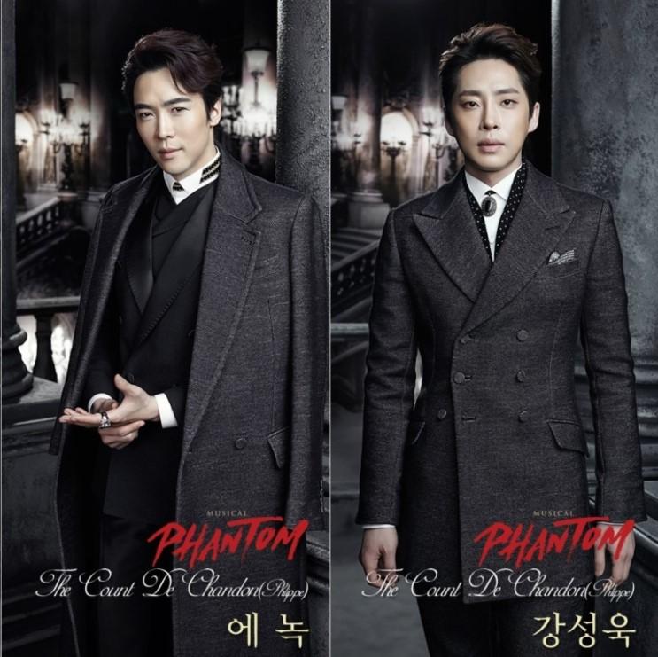 Enoch & Kang Sung Wook