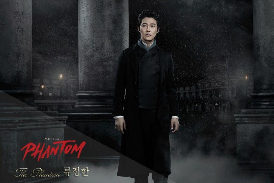 Ryu Jung Han