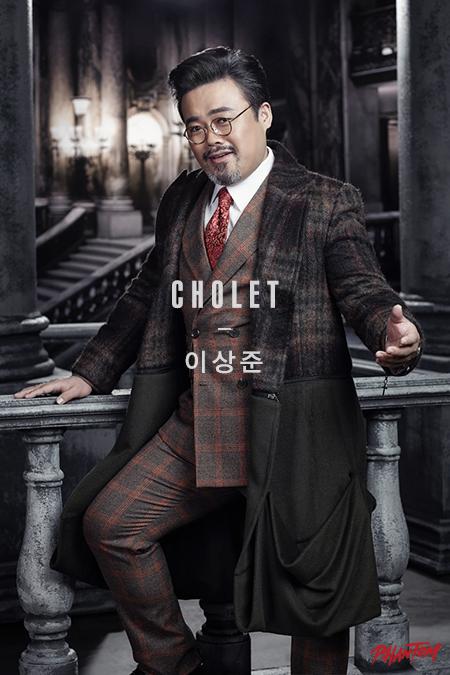 Lee Sang Jun